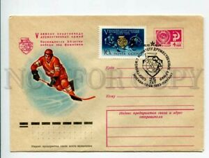 3003942 ICE HOCKEY. RUSSIA cover 1983 Army champions