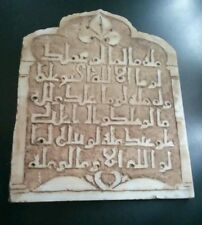 RARE AND NICE ANCIENT SPANISH AL ANDALUS ISLAMIC MARBLE