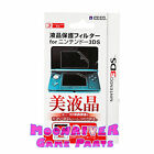 Screen Protector Top and Bottom Clear Cover for Nintendo 3DS