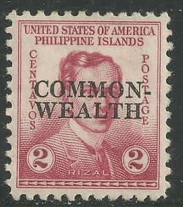 U.S. Possession Philippines stamp scott 411 - 2 cents issue of 1936 - mh  xx