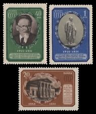 Russia / Sowjetunion 1951 - Mi-Nr. 1570-1572 ** - MNH - Kalinin