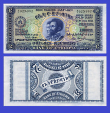 Ethiopia 2 thalers 1933 UNC - Reproduction