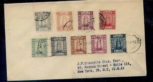 Maldive  Islands  11-19  on cover to US stamp  dealer