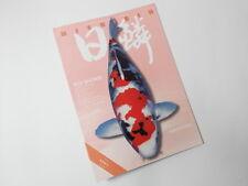 NICHIRIN No.520 Apr 2011 English Ver. Nishikigoi Koi Shows Pond Breeder