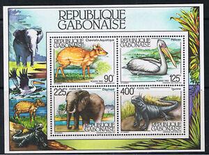 GABON REPUBLIC 1983 ANIMALS SOUVENIR SHEET
