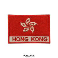 HONG KONG National Flag Embroidered Patch Iron on Sew On Badge For Clothes etc