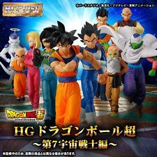 DRAGON BALL SUPER HG TEAM UNIVERSE 7 FULL SET BANDAI FIGURE NUEVA NEW