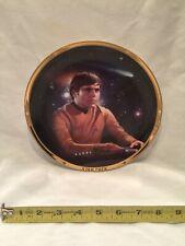 Hamilton Collection Plate Chekov