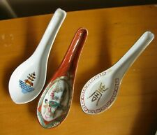 Vintage Japanese Porcelain Spoon LOT 3 Stamped Japan Signed Geisha Hand Painted