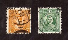 CHINA, 2 1933-34 HISTORICAL & MARTYR OF REVOLUTION Stamps, Used SeeDescr  FUS980