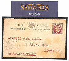MS2081 1880s GB *CIGAR & TOBACCO WORLD* QV Reply Card NOTE ROYAL ARMS VARIETY