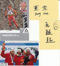 Biathlon Weltcup China: Xiangying Liu, Yingchao Kong, Dong Xue