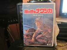 Nausicaa of the Valley of the Wind DVD 4959241980069 VWDZ-8006 NEW SEALED