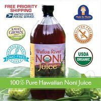 100% HAWAIIAN WAILUA RIVER NONI JUICE Certified Organic: One Glass Bottle 32 oz.