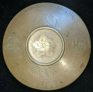Korean War Brass Rice Bowl Lid KATUSA Co. G Merry Christmas RARE