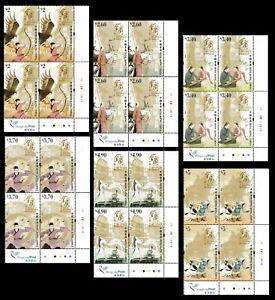 Hong Kong Characters in Jin Yong's Novels 金庸小說人物 block set selvage LR MNH 2018