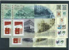 Hon Kong 1997 3 x MiNr Block 55** Postfrisch 12€