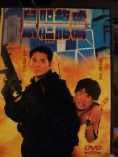 Jet Li High Risk Dvd
