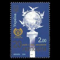 Ukraine 2014 - 20th Anniv. of the Founding of Ukrpochta Globe Dove - MNH