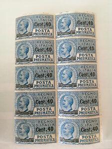 REGNO 1925 POSTA PNEUMATICA SOPRASTAMPATO 40/30 AZZ.10 VALORI NUOVI NO LINGUELLA