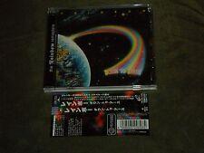 Rainbow Down To Earth Japan CD