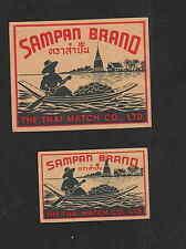 Ancienne étiquette  allumette  Burma  BN4161 Barque pêcheur