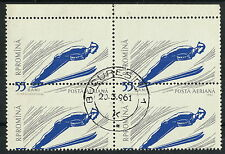 4 ERRORS (ALL MOVED DOWN) IN Bl.x4 STAMPS (SKIER) ROMANIA 1961-VFU USED WITH GUM