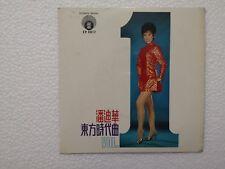 Rebecca Pan Vol 1 Chinese Mandarin Hong Kong Life 60's EP
