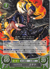 Fire Emblem 0 Cipher Path of Radiance Trading Card TCG Naesala B03-044R FOIL Kin