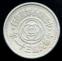 1 CHIAO 1942 CHINE / CHINA provisional gouvernment WWII - jiao Japan
