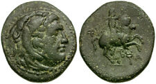 *CCC*  Kings of Macedon. Philip III Arrhidaios / Youth on horseback