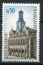 FRANCE TIMBRE NEUF N° 1499  **  HOTEL  VILLE ST QUENTIN