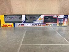 Tomy, Cassiopeia Train ( new ) With 2 sonic view coaches