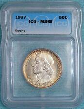 1937-P MS-65 Daniel Boone Classic Commemorative Silver Half Lot #2
