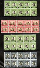 JORDAN 1963 NEW CURRENCY FILS OVPT S.G. 539//544 IN BLOCKS OF10 NEVER HINGED