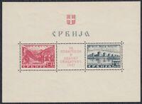 Germany occupation of Serbia 1941 Restoration of Smederevo, block, MH