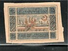 AZERBAIJAN RUSSIA IMPERF STAMPS MINT HINGED NG LOT 18329