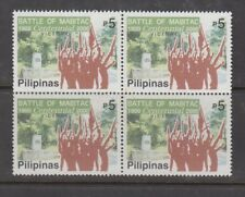 Philippine Stamps 2000 Battle of Mabitac Centennial Block of 4 Complete set MNH