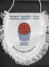 ISRAEL BASKETBALL FEDERATION SMALL PENNANT 14x15cm