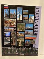 Holland -Travel Guide, Illustrated, Голландия,Russian Language,Herman Scholten