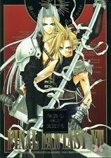 Final Fantasy 7 Vii Ff7 Ffvii Yaoi Doujinshi Dojinshi Sephiroth x Cloud Merciles
