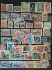 TURKEY Stamp Lot MH Used T477
