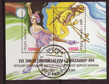 UCRANIA 1996 SG MS 130 INVIERNO JUEGOS OLÍMPICOS BIEN UTILIZADO