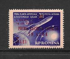 ROMANIA OVERPRINT AIR MAIL STAMP SCOTT #C70 MNH 1959 SPACE RUSSIA