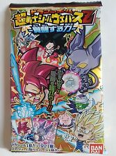 "Dragon Ball Z DBZ Chou Senshi Sticker Wafer Z ""Kakusei suru Chikara"" #Pack"