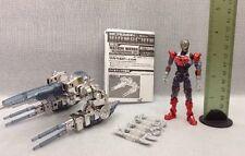 Takara Microman BM-01 Biomachine Machine Mirror Bio Mech suit & Xeku Figure Set