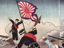 GUERRE SINO-JAPONAISE TRIPTYQUE MILITAIRE  Estampe Japonaise signature CHINE