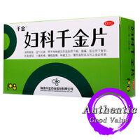 Fu ke qian jin pian Treatment of chronic pelvic inflammatory disease