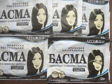 Basma Iranian natural 5 pcs x 25 g - for hair dyeing ( 125 g)