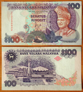 Malaysia 100 ringgit 1989 XF/aUNC P-32 Replacement